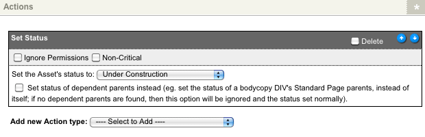 Actions section with fields